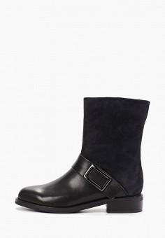 Полусапоги, Laura Valorosa, цвет: черный. Артикул: LA948AWGSRI3. Обувь / Сапоги / Полусапоги