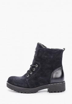 Ботинки, Лель, цвет: синий. Артикул: LE047AGJRUV1. Девочкам / Обувь