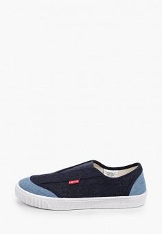 Слипоны, Levi's?, цвет: синий. Артикул: LE306AWHPOK0. Обувь / Слипоны
