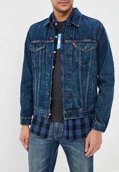 Куртка джинсовая, Levi's?, цвет: синий. Артикул: LE306EMDHYE3. Одежда / Верхняя одежда / Джинсовые куртки