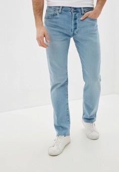Джинсы, Levi's?, цвет: голубой. Артикул: LE306EMHMSJ2. Одежда / Джинсы / Прямые джинсы