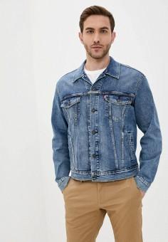 Куртка джинсовая, Levi's?, цвет: голубой. Артикул: LE306EMJLNE8. Одежда / Верхняя одежда / Джинсовые куртки