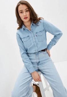 Рубашка джинсовая, Levi's?, цвет: голубой. Артикул: LE306EWHHOW1. Одежда / Блузы и рубашки / Рубашки