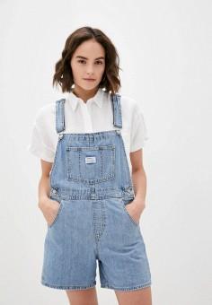 Комбинезон джинсовый, Levi's?, цвет: голубой. Артикул: LE306EWHHPE6. Одежда / Комбинезоны
