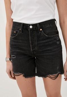Шорты джинсовые, Levi's?, цвет: черный. Артикул: LE306EWHHQA8. Одежда / Шорты