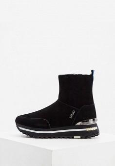 Полусапоги, Liu Jo, цвет: черный. Артикул: LI687AWKDAQ3. Обувь / Сапоги