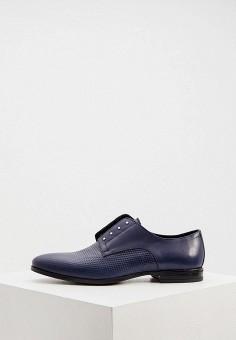 Туфли, Loriblu, цвет: синий. Артикул: LO137AMKIOM2. Обувь / Туфли