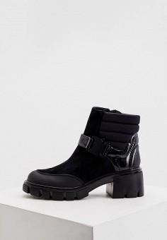 Ботильоны, Loriblu, цвет: черный. Артикул: LO137AWJYDL5. Обувь / Ботильоны