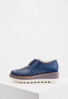 Ботинки, Loriblu, цвет: синий. Артикул: LO137AWKJAG6. Обувь / Ботинки / Низкие ботинки