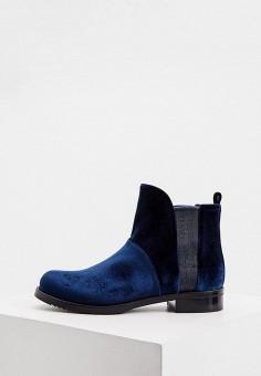 Ботинки, Loriblu, цвет: синий. Артикул: LO137AWKJAH3. Обувь / Ботинки / Челси