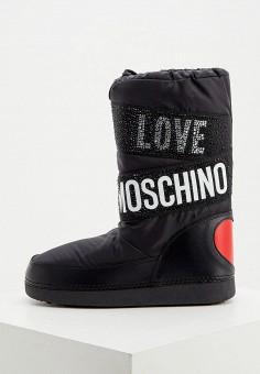 Луноходы, Love Moschino, цвет: черный. Артикул: LO416AWJQJQ6. Обувь / Сапоги