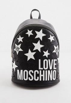 Рюкзак, Love Moschino, цвет: черный. Артикул: LO416BWHHQR1. Аксессуары / Рюкзаки