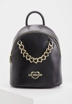 Рюкзак, Love Moschino, цвет: черный. Артикул: LO416BWHXFA8. Аксессуары / Рюкзаки