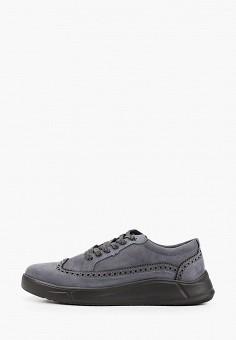 Ботинки, Matt Nawill, цвет: синий. Артикул: MA085AMIBNQ1. Обувь / Ботинки / Низкие ботинки