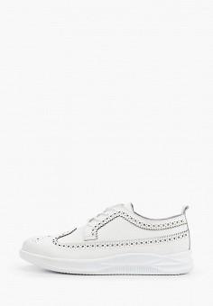 Ботинки, Matt Nawill, цвет: белый. Артикул: MA085AMIBNR0. Обувь / Ботинки / Низкие ботинки