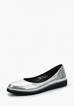 Балетки, Matt Nawill, цвет: серебряный. Артикул: MA085AWADZJ0. Обувь / Балетки