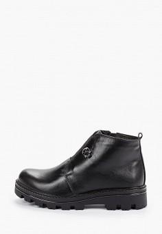 Ботинки, Matt Nawill, цвет: черный. Артикул: MA085AWFNZH0. Обувь / Ботинки / Низкие ботинки