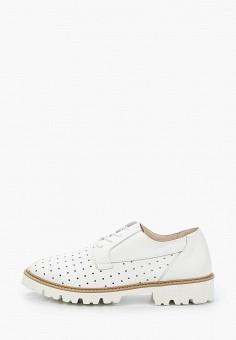 Ботинки, Matt Nawill, цвет: белый. Артикул: MA085AWIBNJ1. Обувь / Ботинки
