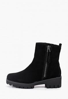 Полусапоги, Marco Tozzi, цвет: черный. Артикул: MA143AWFPPR1. Обувь / Сапоги / Полусапоги