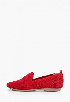 Лоферы, Marco Tozzi, цвет: красный. Артикул: MA143AWHSYV4. Обувь / Туфли / Лоферы