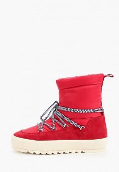 Дутики, Marc O'Polo, цвет: красный. Артикул: MA266AWGJOF1. Обувь / Сапоги / Дутики