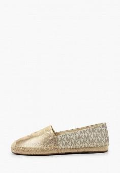 Эспадрильи, Michael Michael Kors, цвет: золотой. Артикул: MI048AWJCGH0. Обувь / Эспадрильи