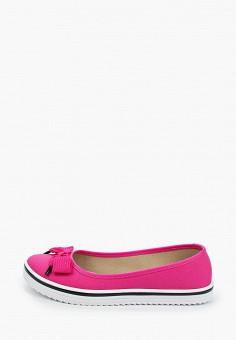 Балетки, Moleca, цвет: розовый. Артикул: MO001AWIPPQ1. Обувь / Балетки