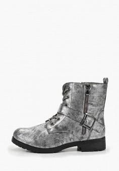 Ботинки, Modis, цвет: серебряный. Артикул: MO044AWEINA8.