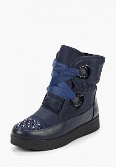 Дутики, Mon Ami, цвет: черный. Артикул: MO151AWDKAW8. Обувь / Сапоги / Дутики