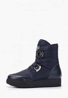 Дутики, Mon Ami, цвет: синий. Артикул: MO151AWGVBM7. Обувь / Сапоги / Дутики