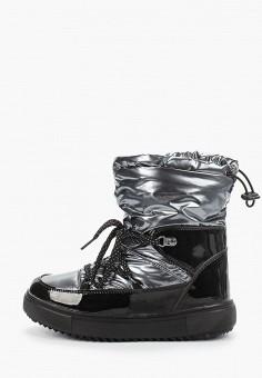 Дутики, Mon Ami, цвет: серебряный. Артикул: MO151AWHRTE0. Обувь / Сапоги
