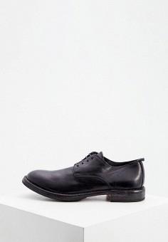 Туфли, Moma, цвет: черный. Артикул: MO714AMJVAW0. Обувь / Туфли