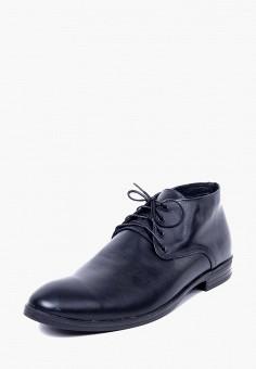 Ботинки, LioKaz, цвет: черный. Артикул: MP002XM0LZOO. Обувь / Ботинки / Низкие ботинки