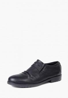 Лоферы, LioKaz, цвет: черный. Артикул: MP002XM0YDW9. Обувь / Туфли