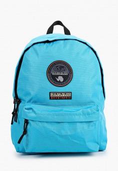 Рюкзак, Napapijri, цвет: бирюзовый. Артикул: NA154BUIORA4.