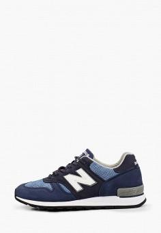Кроссовки, New Balance, цвет: синий. Артикул: NE007AMHOLX1.