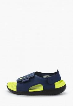 Сандалии, Nike, цвет: синий. Артикул: NI464AKHVUP6. Девочкам / Спорт