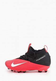 Бутсы, Nike, цвет: розовый. Артикул: NI464AKHVWE7. Мальчикам / Обувь / Кроссовки и кеды