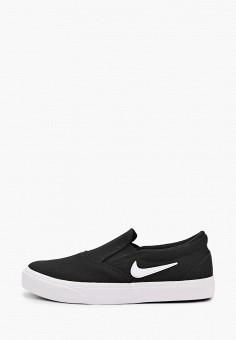 Слипоны, Nike, цвет: черный. Артикул: NI464AWJNNR2. Обувь / Слипоны