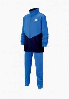 Костюм спортивный, Nike, цвет: синий. Артикул: NI464EBITVS7. Мальчикам / Одежда