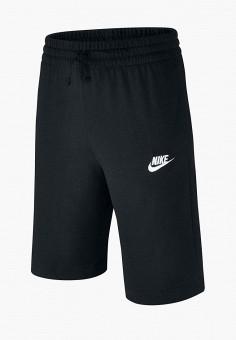Шорты, Nike, цвет: черный. Артикул: NI464EBUEQ84. Мальчикам / Одежда