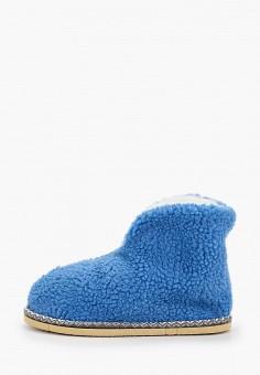 Тапочки, Nobbaro, цвет: голубой. Артикул: NO021AWHILO2. Обувь / Домашняя обувь