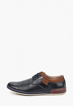 Ботинки, O-live Naturalle, цвет: синий. Артикул: OL023AMIIXI9. Обувь / Ботинки / Низкие ботинки