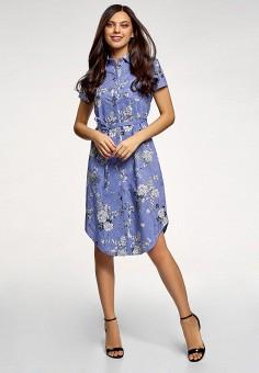Платье, oodji, цвет: фиолетовый. Артикул: OO001EWFFOH7. Одежда / Платья и сарафаны