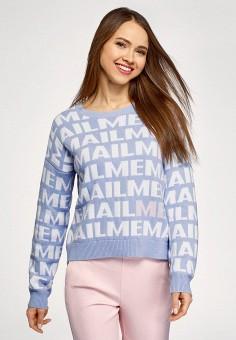 Джемпер, oodji, цвет: голубой. Артикул: OO001EWINAB8. Одежда / Джемперы, свитеры и кардиганы / Джемперы и пуловеры / Джемперы