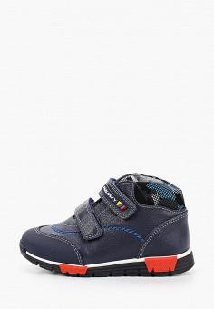 Ботинки, Pablosky, цвет: синий. Артикул: PA048ABKDLT2. Мальчикам / Обувь / Ботинки