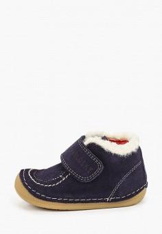 Ботинки, Pablosky, цвет: синий. Артикул: PA048AKKDLT0. Мальчикам / Обувь / Ботинки