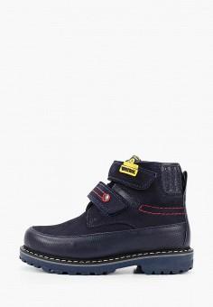 Ботинки, Patrol, цвет: синий. Артикул: PA050ABGJLT3.