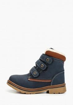 Ботинки, Patrol, цвет: синий. Артикул: PA050ABGJLT8.