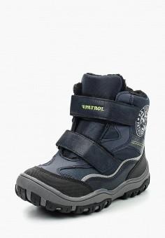 Ботинки, Patrol, цвет: синий. Артикул: PA050ABTKE09.